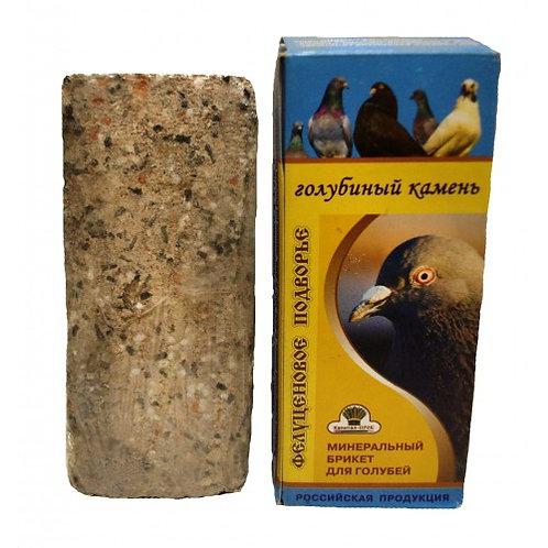 Фелуцен голубиный камень