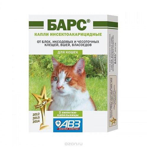 Капли Барс против блох и клещей для кошек 1,0мл