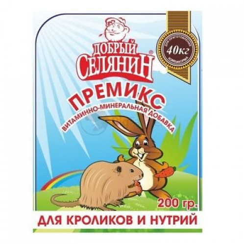"""Премикс для кроликов и нутрий """"Добрый селянин"""" 200 г"""