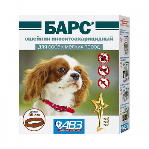 Ошейник инсектоакарицидный Барс для собак мелких пород 35см