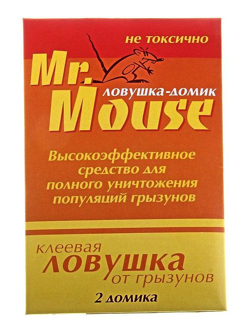 Мистер Маус (Mr. Mouse) ловушка-домик клеевой для отлова грызунов 2 штуки