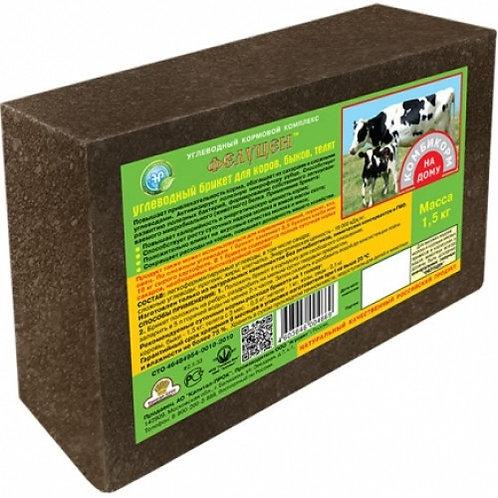 Фелуцен для коров и быков (брикет) 1,5 кг