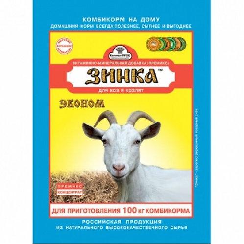 """Премикс для коз """"Зинка"""" (эконом) 500 г"""
