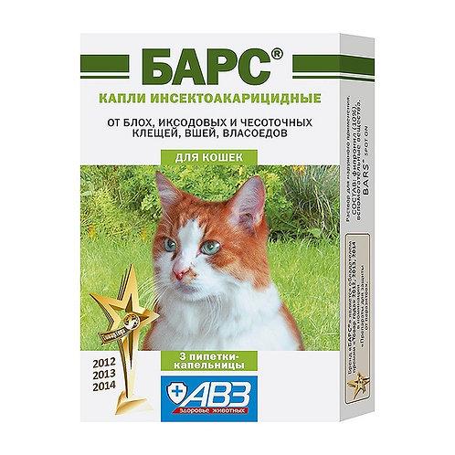 Капли против блох и клещей для кошек Барс 1 мл