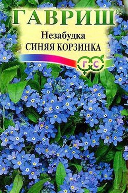 Цветы Незабудка Синяя корзина