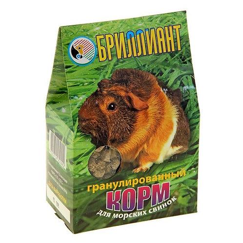 Корм для морских свинок Бриллиант 250 гр