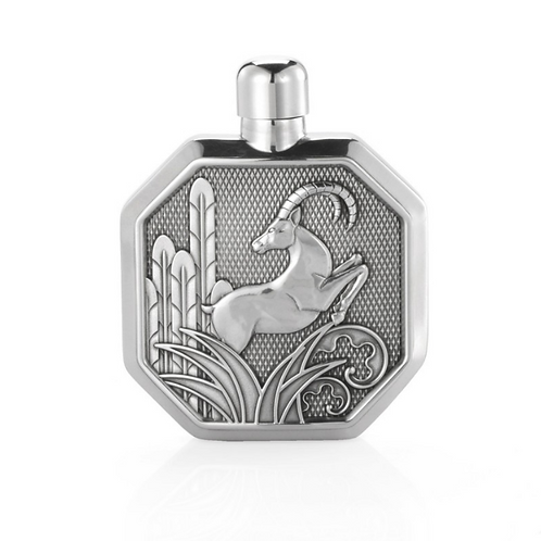 Gazelle Hip Flask SM