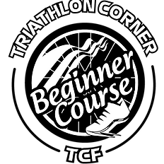 Beginner_bl_logo.png