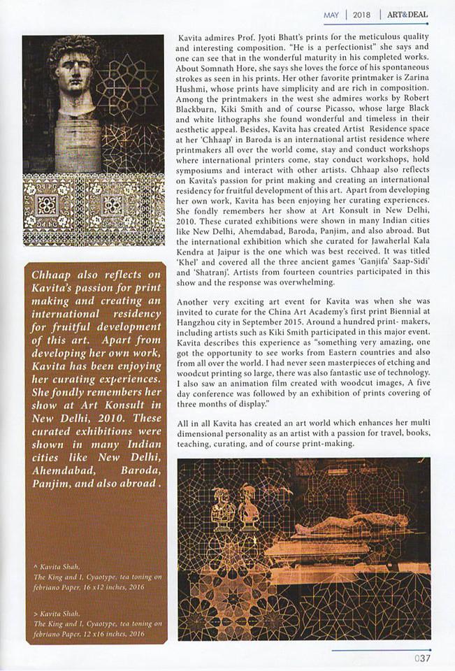 art&deal page4.jpeg