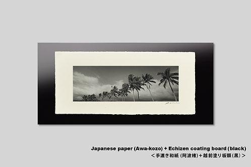 ヤシの木,手漉き和紙,ハワイ,写真,風景,インテリア,ビーチ,南国,モノクロ,横長,トロピカル,プレゼント,おしゃれ,アート,壁掛け,額装,アートポスター,壁飾り