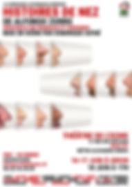 Flyer-HDN-Web.jpg