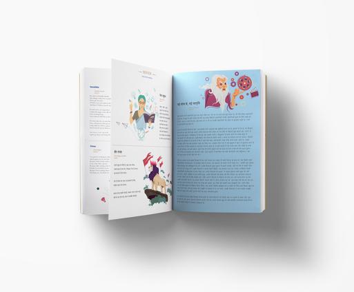 illustration-book-mockuppng