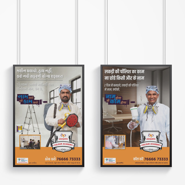 Promotional Campaign for painters in rural areas