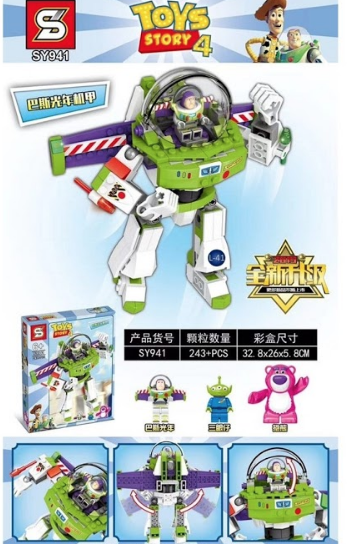 set tipo lego Buzz Lightyear