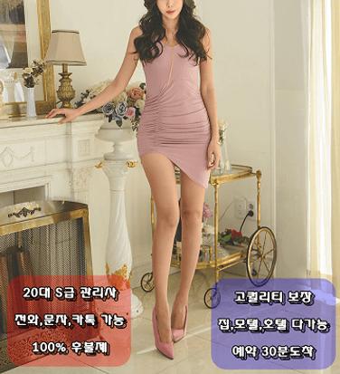송정출장안마.png