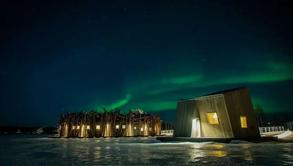 El Arctic Bath