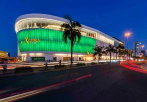 El Green Building de República Dominicana