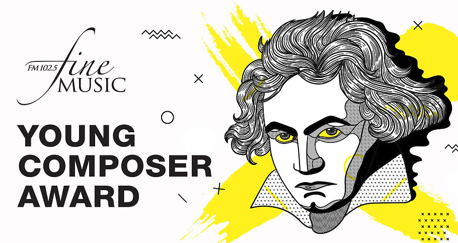 young-composer-award1_cover_1820x966.jpg