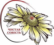 лого фонда.png