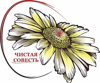 лого фонда_edited.png