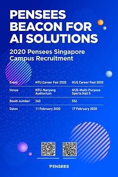 Pensees Singapore Career Fair Poster.png