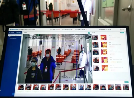 AI Devices Donated to Beijing Xiaotangshan Hospital by Pensees Put into Use