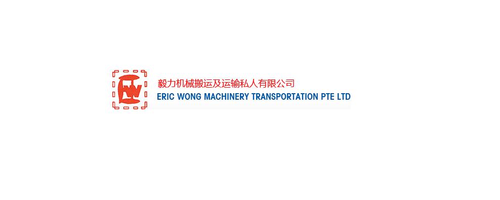 eric wong machinery