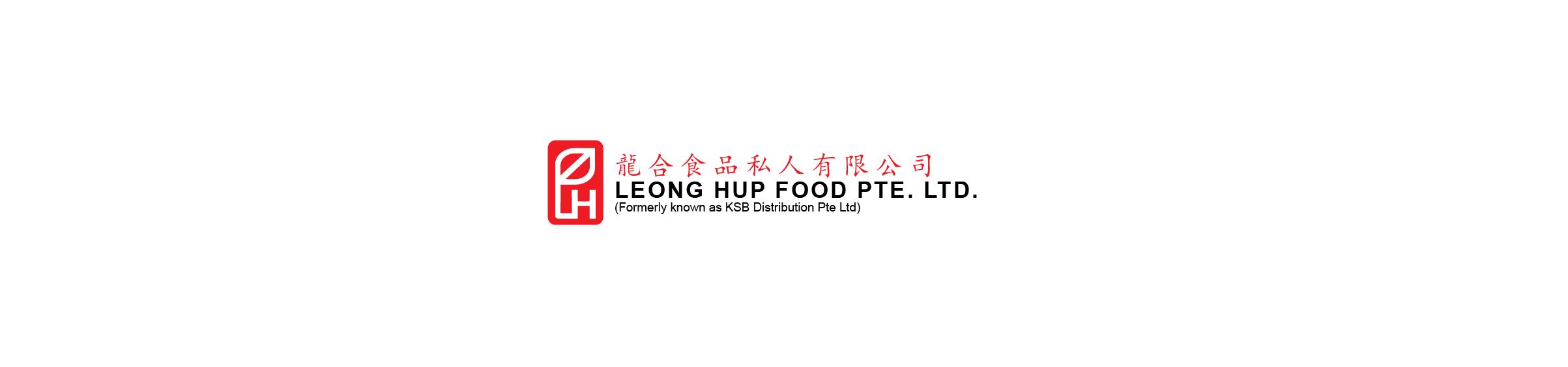 lhf_logo_side_bg (1)