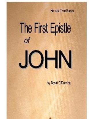 Bible Translation- John