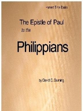 Bible Translation-Phillippians