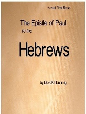 Bible Translation- Hebrews