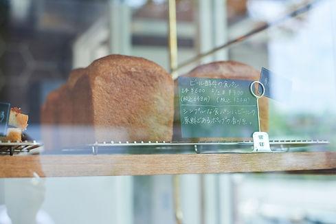 kochab食パン