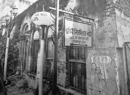 Nivedita's House at Bose Para Lane, Kolkata