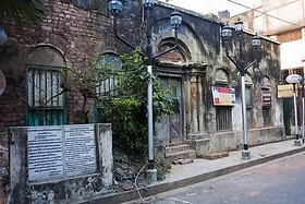 House of Sister Nivedita at Bose Para Lane