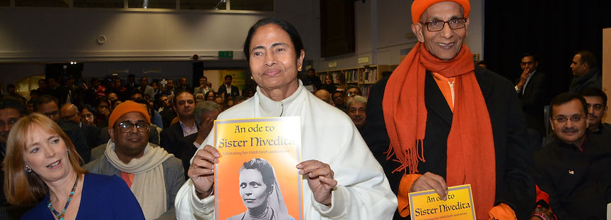 Sister Nivedita School. Kolkata