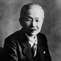 professor_kikunae_ikeda.jpeg