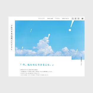 アートボード-64.jpg