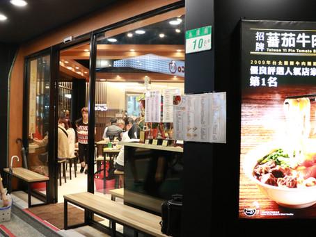 「台灣一品拉麵與刀削麵之家」 高世榮──一碗麵一世情   用心守護的美味