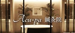 Acu-pa鍼灸院