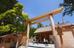 毎年恒例の伊勢神宮で御祈祷|恵比寿、プライベートサロンAcu-pa鍼灸院の美容・美容鍼ブログ
