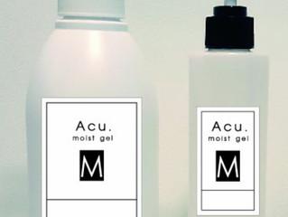 『A c u .』アキュ。もうすぐ一般発売開始|恵比寿、Acu-pa鍼灸院の美容・美容鍼ブログ