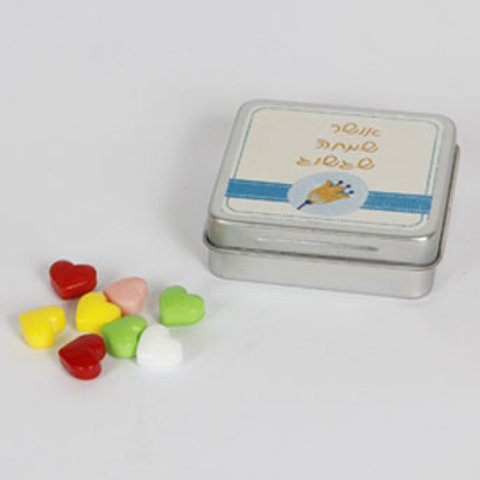 קופסת סוכריות ליום נפלא