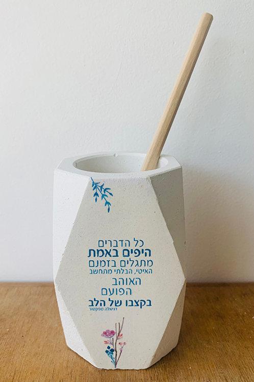כוס גאומטרית לבנה עם הדפסה