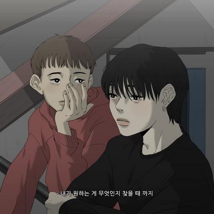 사는 이유3(포토샵)자막.png