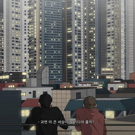 사는 이유4(포토샵)자막.png