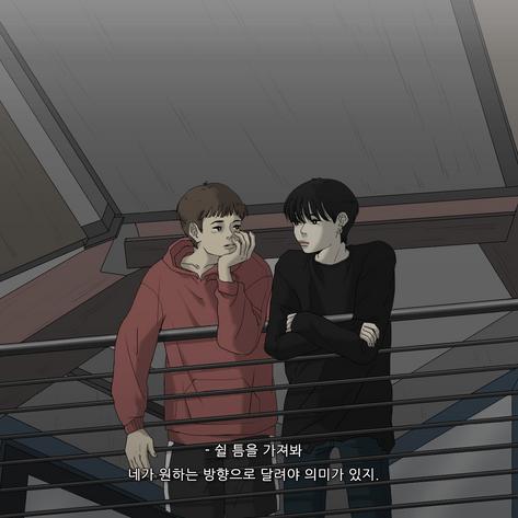 사는 이유2(포토샵)자막.PNG