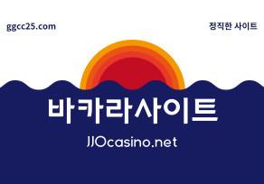 드림타워 카지노 5월 개장... 롯데관광개발