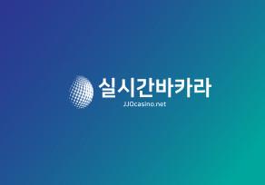 미투온, 비트코인과 메타버스 수혜 지목