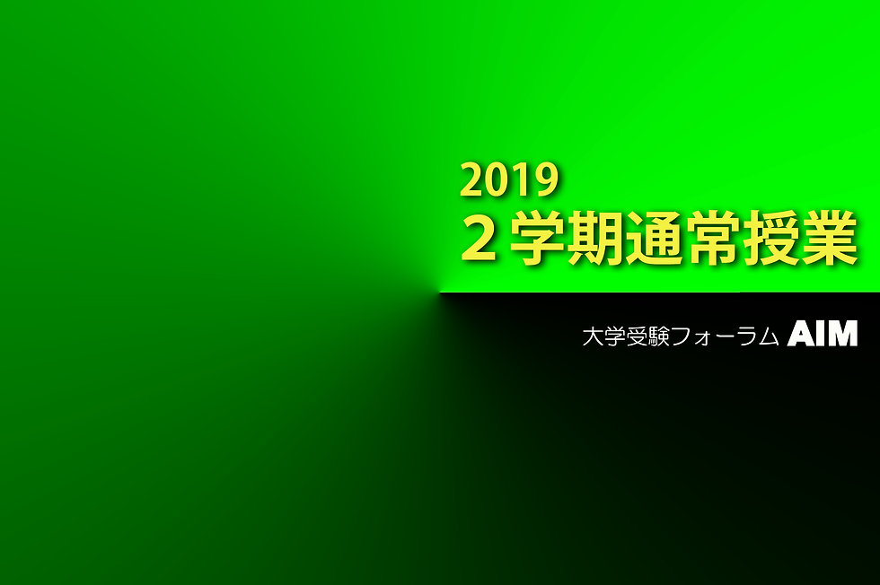 2019-2.jpg