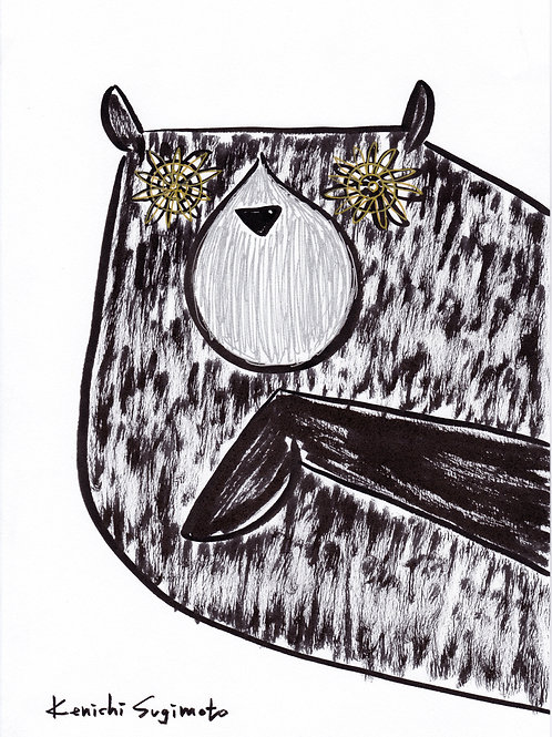 大きい熊  / Big Bear